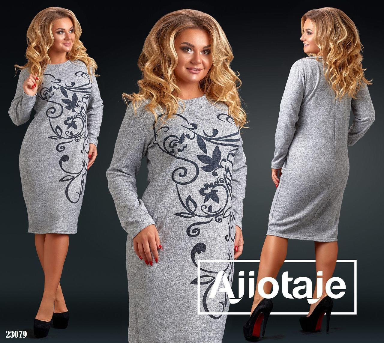 """Теплое и уютное женское платье ткань """"Ангора"""" 58 размер батал"""