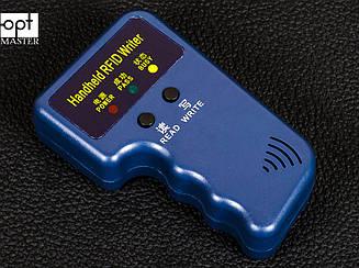 Дубликатор домофонных ключей RFID 125 kHz