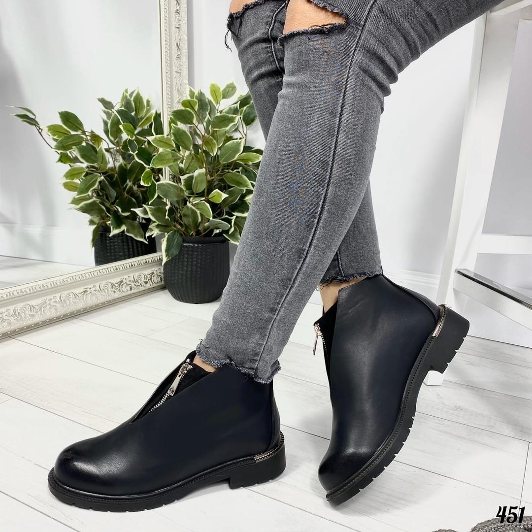Ботинки женские черные ZareS 451