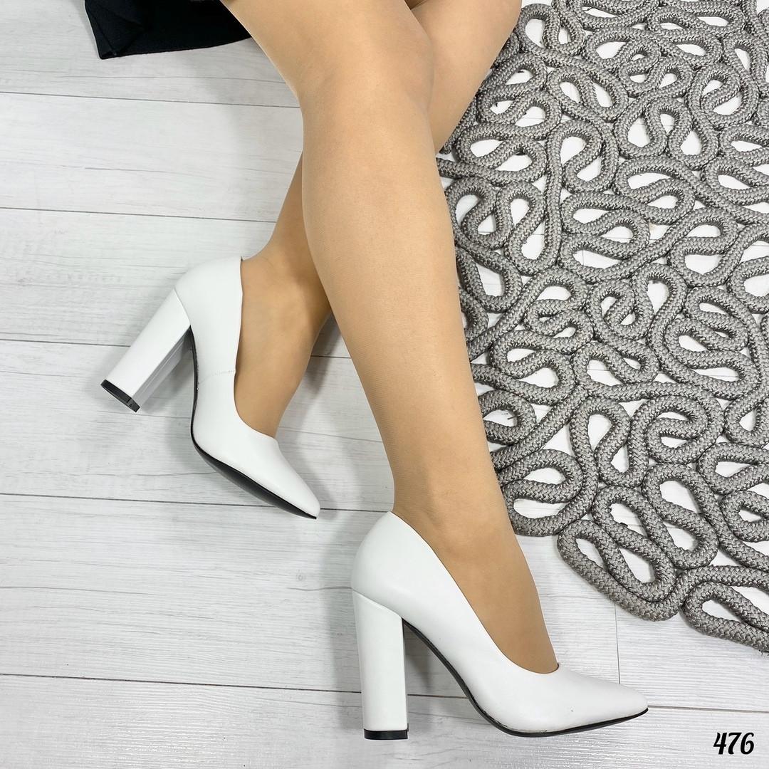 Белые туфли классика