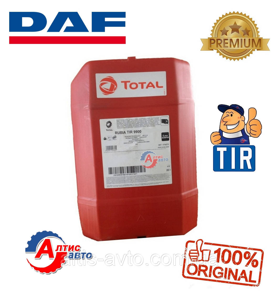 Моторное масло DAF допуск Евро 6-5 10W40 для дизельного двигателя XF 106,105, 95/ CF 85, LF45/55 грузовики