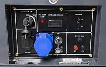 Генератор дизельный Matari MDA7000SE-ATS (5кВт), фото 3