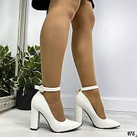 Женские белые  туфли на каблуках Jasmin с ремешком