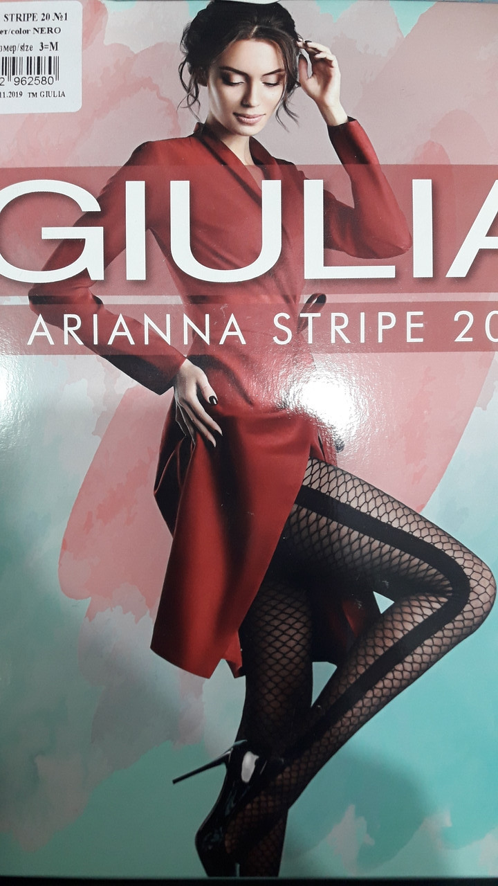 Колготки в сетку с боковым лампасом GIULIA Arianna Stripe 20 model 1