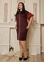 Платье мод. №587-1, размеры 52,54,56 бордо