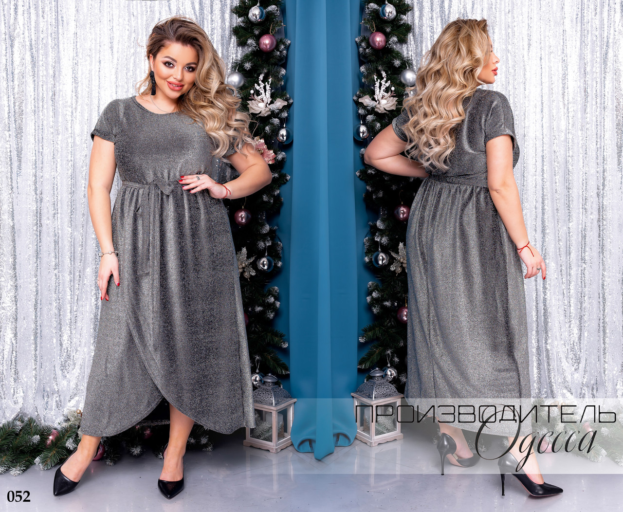 Платье вечернее длинноелюрекс 48-50,52-54,56-58