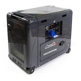 Генератор дизельный Matari MDA8000SE-ATS (6 кВт)
