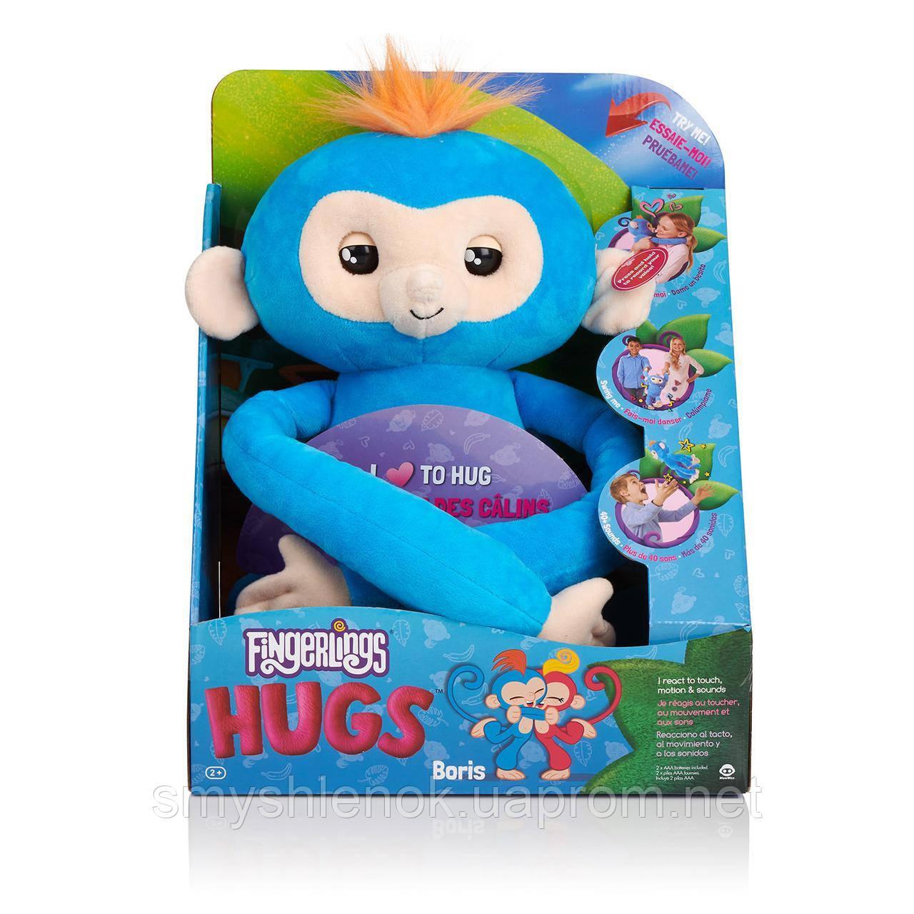 WowWee Fingerlings Мягкая интерактивная обезьянка-обнимашка Борис