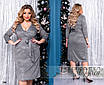 Платье коктейльное блестящие с глубоким декольте глиттер 48-50,52-54,56-58, фото 2