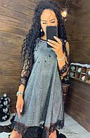 Платье-двойка трикотаж люрекс+сетка с дорогим французским кружевом NS1534
