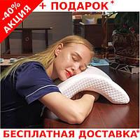 Ортопедическая подушка Pressure Free Memory Pillow с комфортным эффектом памяти