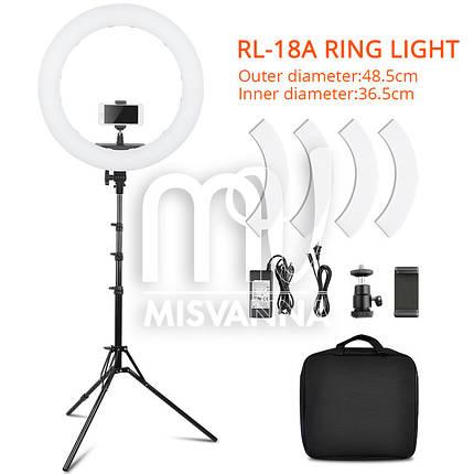 """Профессиональная кольцевая лампа MakeUp RL-18"""" с штатив-треногой для косметологии (зеркало, крепеж), фото 2"""