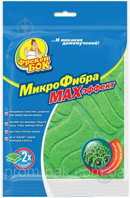 Салфетки микрофибра, 30х30 см