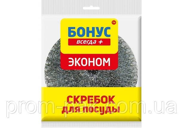 "БОНУС Шкребок ""Эконом"", фото 2"