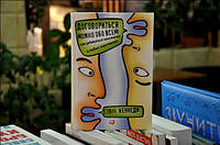 """Книга """"Договориться можно обо всем!"""" Гэвин Кеннеди (Твердый переплет)"""
