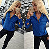 Рубашка синяя на пуговицах