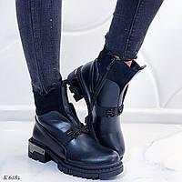 Женские ботинки черные со стразами эко кожа весна-осень