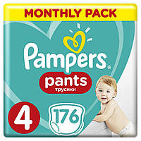 Подгузник Pampers трусики Pants Maxi Размер 4 (9-15 кг), 176 шт (8001090807922)