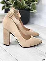Туфли бежевые на каблуке с ремешком