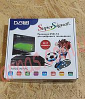 Тюнер Super Signal + DVB-T2