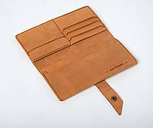 Шкіряне портмоне «Promo Foxy» унісекс пісочне (19,5x10 см) ручної роботи