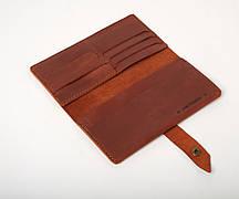 Шкіряне портмоне «Promo Cognac» чоловіче бурштинове (19,5x10 см) ручної роботи