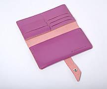 Кожаный кошелек Promo Сиреневый