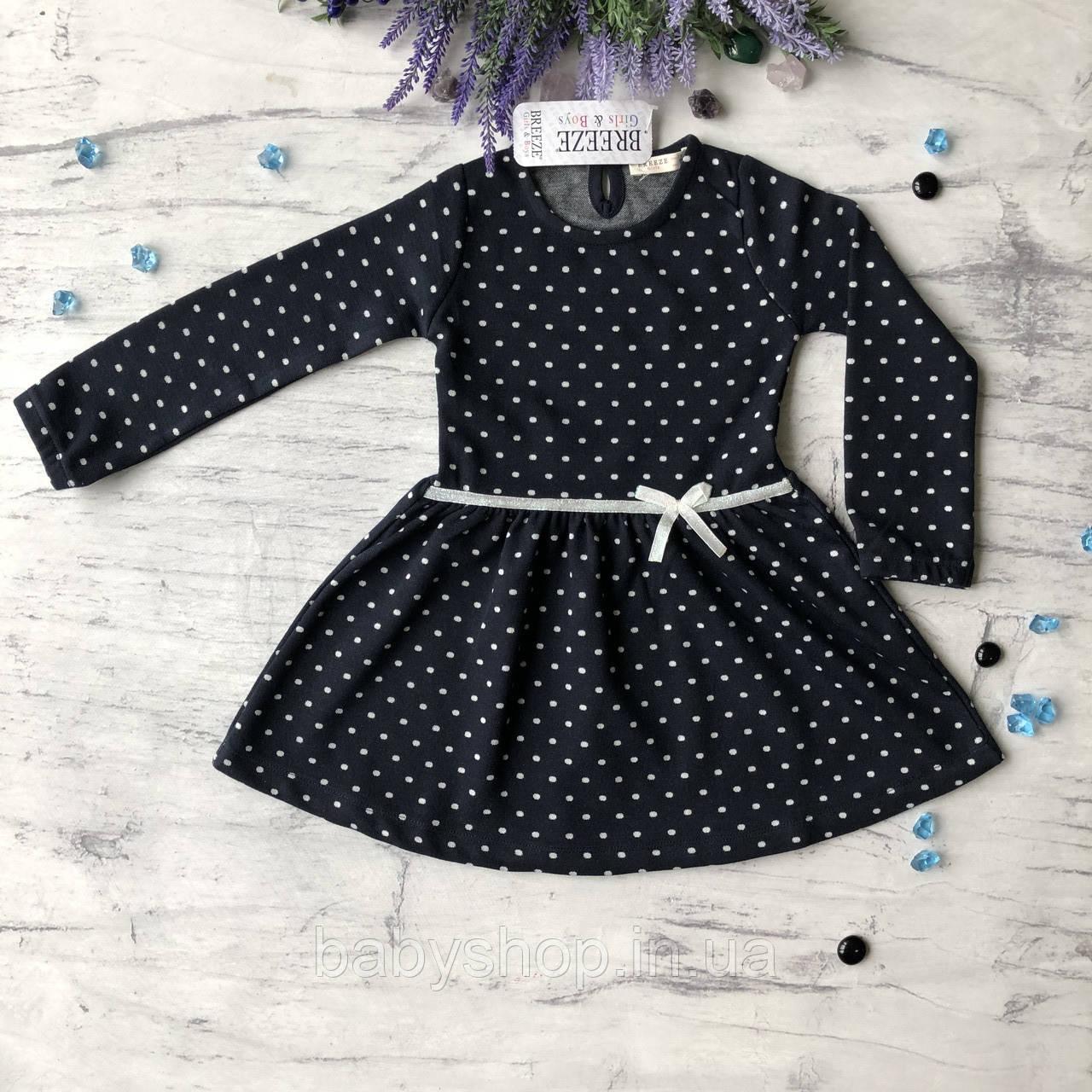 Детское платье Breeze на девочку 183. Размер 98 см