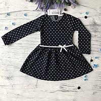 Детское платье Breeze на девочку 183. Размер 98 см, фото 1