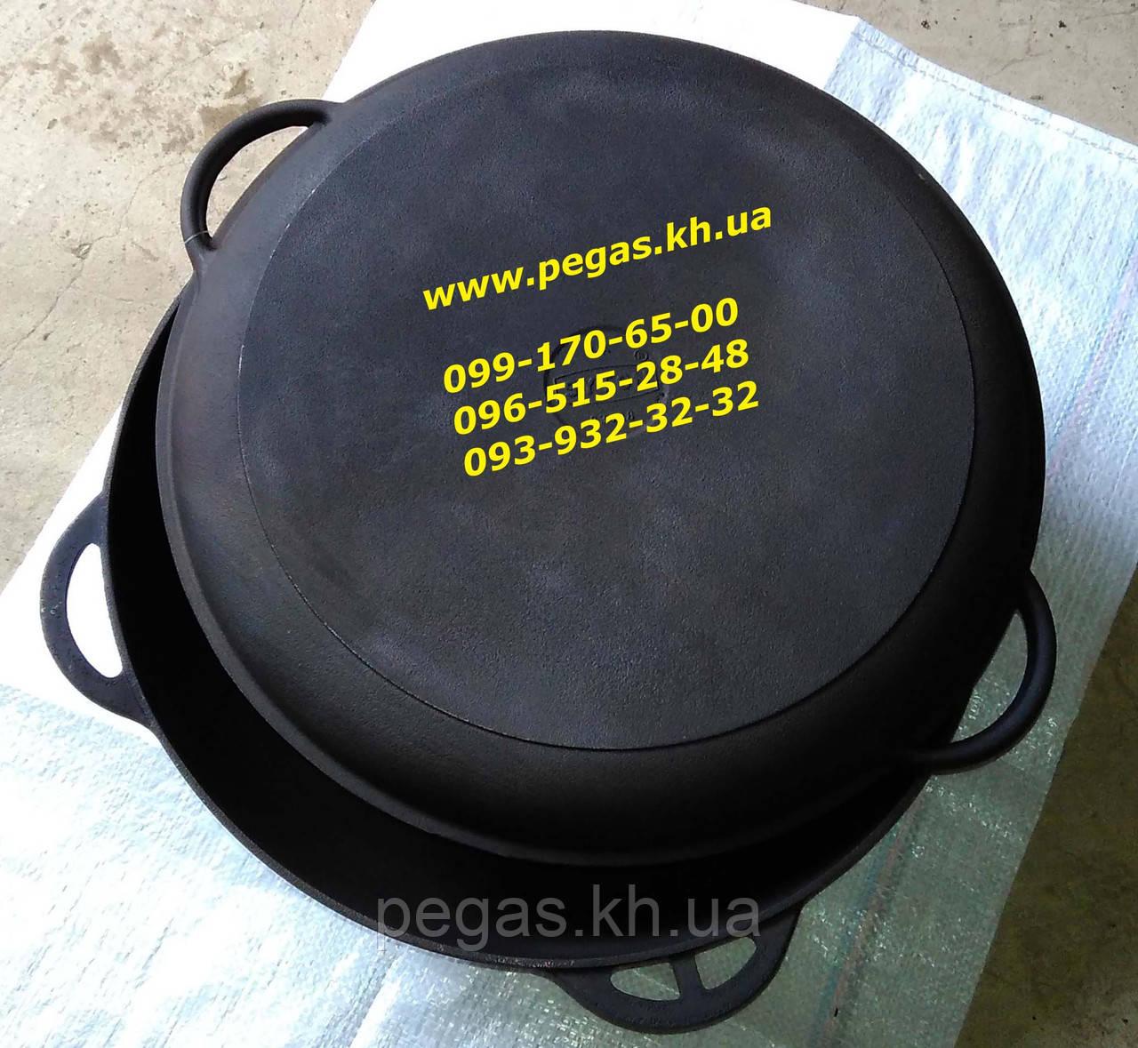 Казан азіатський чавунний з чавунною кришкою сковородою 10 літрів, печі, барбекю, мангал