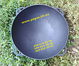 Казан азіатський чавунний з чавунною кришкою сковородою 10 літрів, печі, барбекю, мангал, фото 2