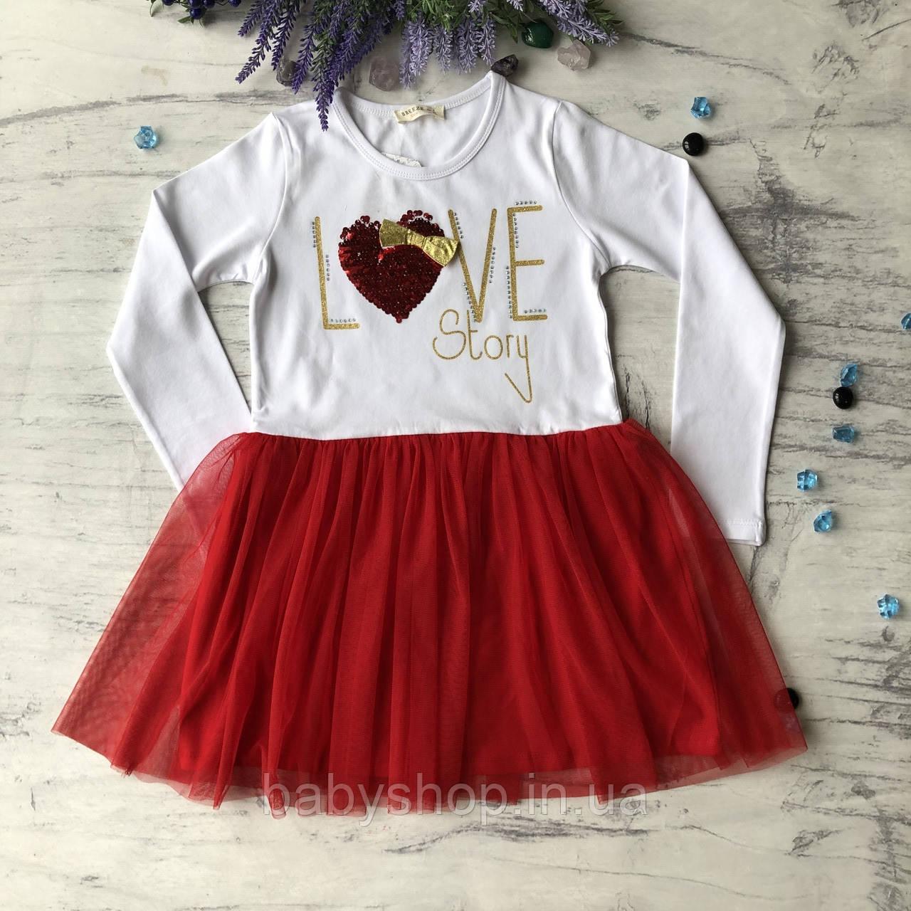 Детское платье на девочку Breeze 183 . Размер 128 см, 134 см, 140 см, 152 см