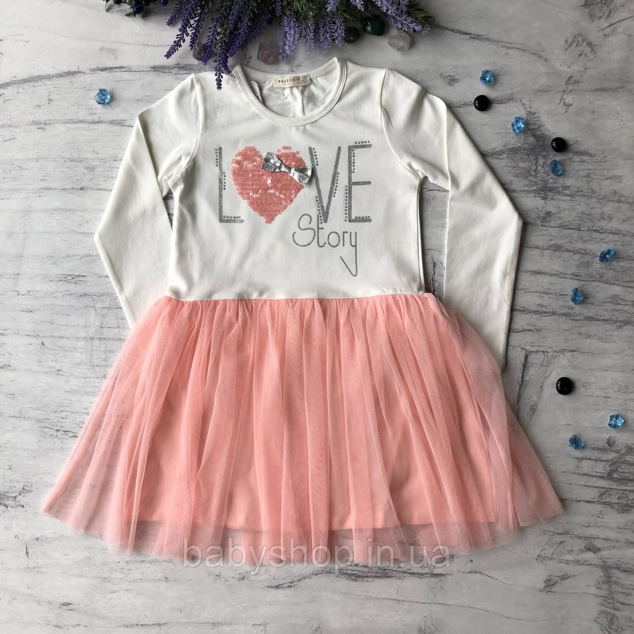 Детское платье на девочку Breeze 184 . Размер 116 см, 128 см, 134 см, 140 см, 152 см