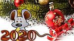 График работы на Новый год и Рождество на 2020 год