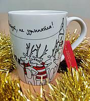 Новорічна чашка з побажаннями, новогодняя чашка кружка
