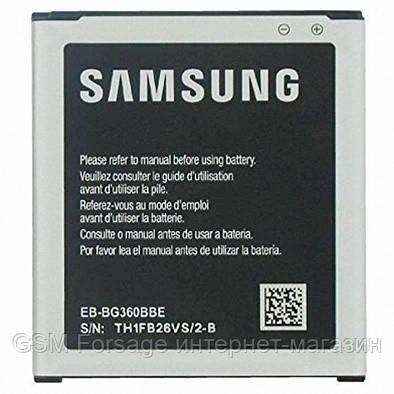 Аккумулятор Samsung Galaxy G360 / J200