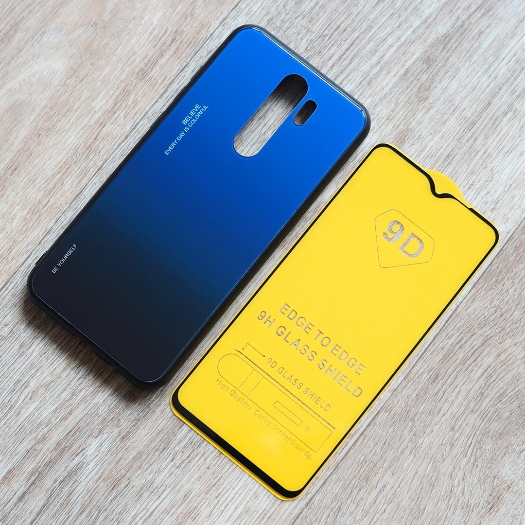 Комплект чехол с градиентом и защитное стекло Full Glue для Xiaomi Redmi Note 8 Pro (сине-черный)