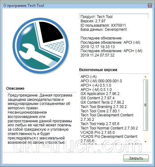 Tech Tool 2.7.87