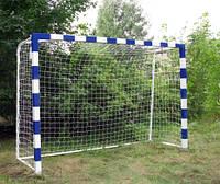 Ворота мини-футбольные или гандбольные не разборные 2500х1700 c полосами