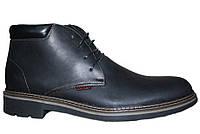 Ботинки зимние классические кожаные мужские Caman 10337-60-84
