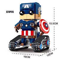Конструктор Капитан Америка на Радио Управлении Square Headed 374 деталей
