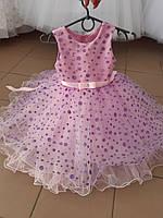 Детское нарядное платье Розовое с сиреневыми блестками блестящее на 4-7 лет