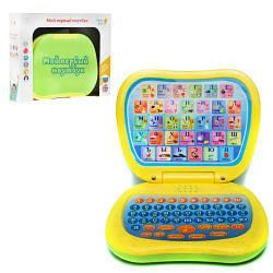 """Игрушка развивающая """"Мой первый ноутбук""""  scs"""