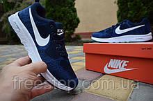 Чоловічі кросівки в стилі Nike Zoom сині на білій сітка