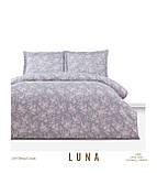 Двуспальный комплект постельного Белья Arya Simple Living Luna, фото 2