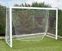 Ворота для мини-футбола или гандбола разборные 3000х2000 полимерно-порошковая покраска без полос