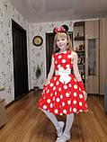 Сукня Мінні Маус р. 128, фото 4