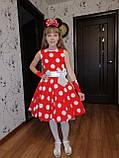 Сукня Мінні Маус р. 128, фото 6