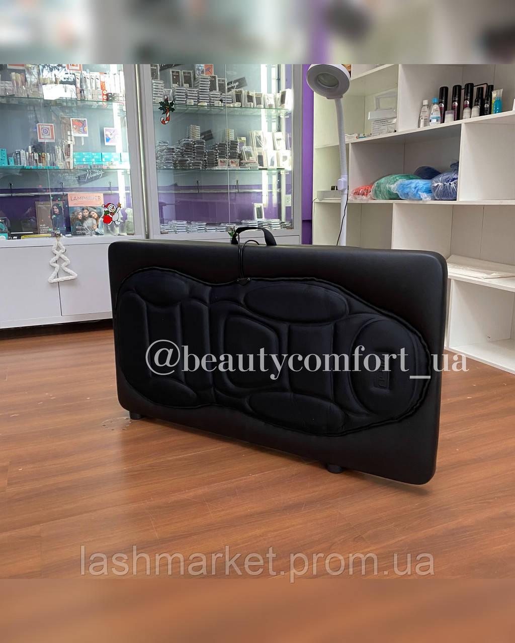 Кушетка косметологічна з масасжером на основі LASH STAR LIGHT MINI від ТМ Beauty Comfor