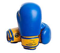 Боксерські рукавиці PowerPlay 3004 JR Синьо-Жовті 8 унцій, фото 1